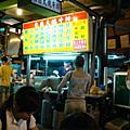 台北東區-大塊牛排