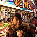 2013-02-15 樹林花園夜市放肆大口吃