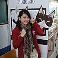 侯硐貓村-2010-12-05