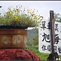 09'03單車環島台北_台東