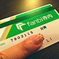 大阪Fanbi批發百貨