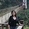 20061209南投竹山太極峽谷