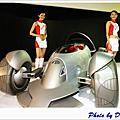2006 台北車展