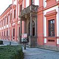 Czech-多亞宮