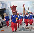 2013和平島社靈廟三府王爺北巡