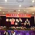 台灣加油.姐妹讚活動!