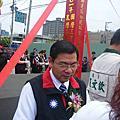 2012.3.19平鎮市新光路4段拓寬動土典禮