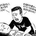 送中國國民黨過橋