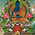 2016-《慈悲利眾 藥師七佛超度、祈福、煙供法會》
