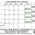 2018-佛學會 7月法會行事曆