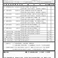 2020第九屆 佐欽大圓滿 台灣菩提祈願大法會