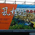 彌陀漁港 黃昏之美
