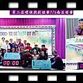 台北新聞台
