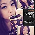 >台北東區<   13-05-21溫古咖啡