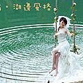 <囍>婚紗參考範本之湖邊鞦韆篇