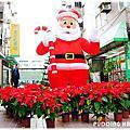 1001224泰山第二次聖誕趴