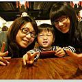 <2012幸福過生活>
