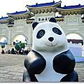 1030315兩廳院紙熊貓展