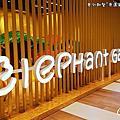 1040614南港象園餐廳