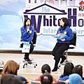 2015白宮姐姐座談會