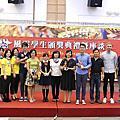 2016弋果風雲學生座談會