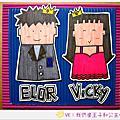 Mr. E ♥ Ms. V