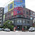新竹十一街