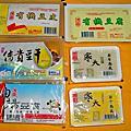 桃園大溪傳貴素食有機豆腐