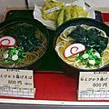 98.8日本黑部立山素易遊第一天餐飲