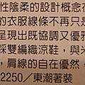東潮2007 M`S雜誌介紹