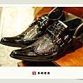 9812最新日本鞋款