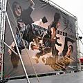 2007/01/07台北簽唱會