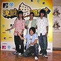 08/12【MTV決戰舞道館】主持群大集合