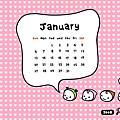 翼勢力2008/01月曆桌布