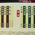 新竹 小馬哥美食館