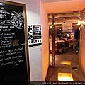 Colabo 義大利餐廳