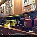 tetote 日式居酒屋