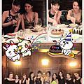 (上海)福1088
