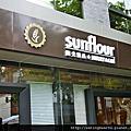(上海)Sunflour 欧式面包甜点