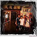 20110701慧雯生日快樂