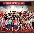 20120602-03墾丁福華進修會