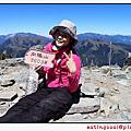 20131014第二天,第一座百岳-向陽山