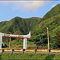 *~ 20140421~0425。一個人的單車環島。台東-富岡漁港-蘭嶼-義工-大天池(上)