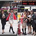20090409-0411 香港