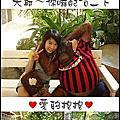 20071226-31【當我們在泰國】