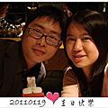 20110119生日快樂@王品