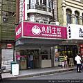 上海佳家湯包
