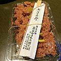 西本願寺+上賀茂神社