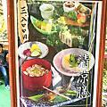 hiro文川床料理