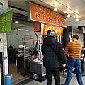 民生西路178巷豆花攤